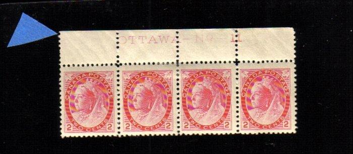 1899 2 cents 4 STAMPS Queen Victoria canada RARE plt 11