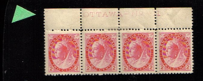 1899 2 cents 4 STAMPS Queen Victoria canada RARE plt 11