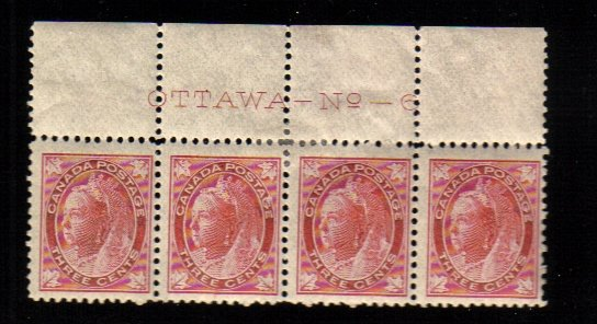 1899 3cents STAMPS Queen Victoria canada  #69  PLATE#6