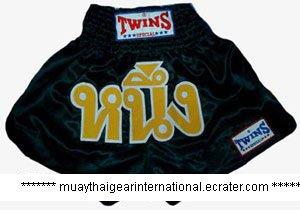 TS118 - Twins Special Muay Thai Shorts