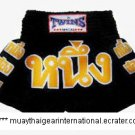 TS119 - Twins Special Muay Thai Shorts
