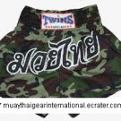 TS084 - Twins Special Muay Thai Shorts