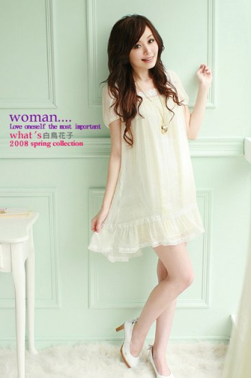 ML 9036 White (double layers) dress