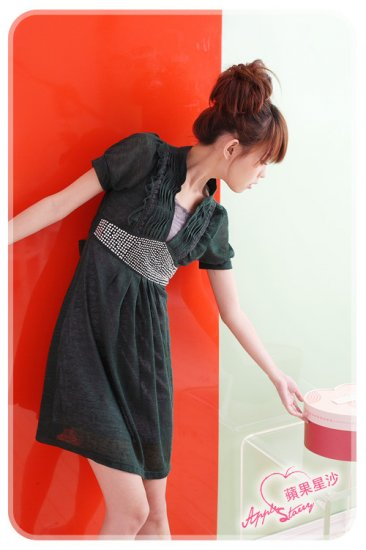ML 9016 Dark Green dress