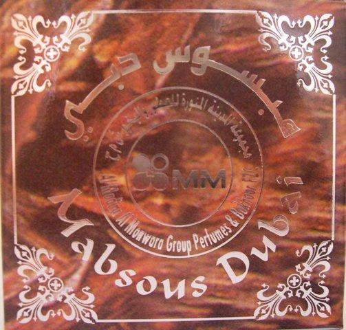 Mabsoos Dubai