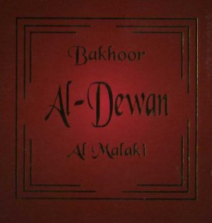 Bakhoor Al Diwan Al Malaki