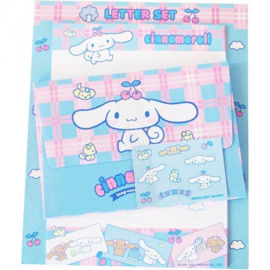 Cinnamoroll Letter Set #1 - with Cherries Sanrio Kawaii