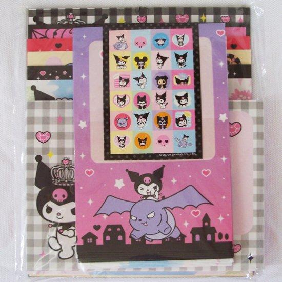 Kuromi Letter Set