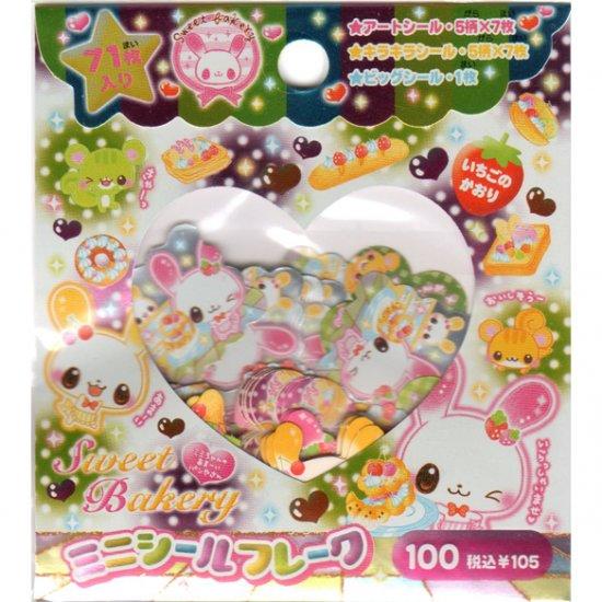 CRUX Sweet Bakery Sticker Sack - Desserts Stickers Sacks Kawaii
