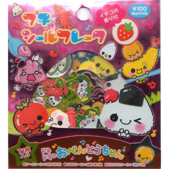 Kamio Japan Obento Sticker Sack - Kawaii Food Stickers Sacks