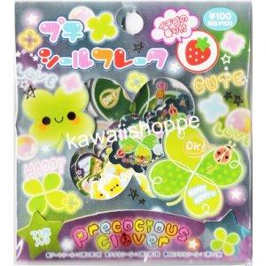 Kamio Japan Precocious Clover Sticker Sack - Lucky Clovers Stickers Kawaii