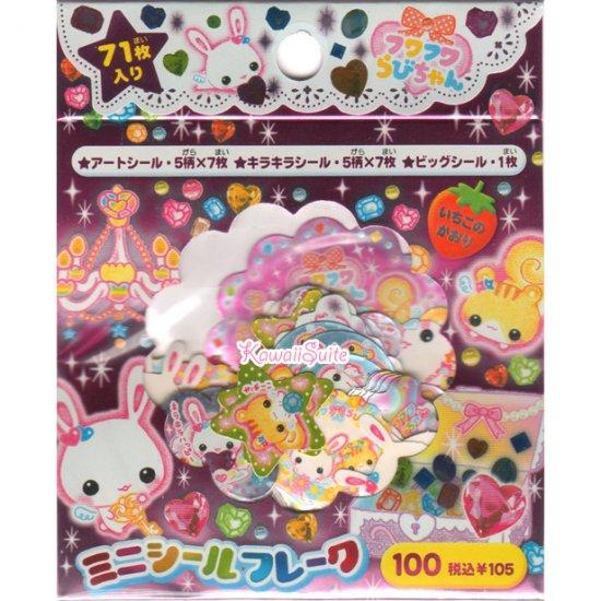 CRUX Usagi Bunny Jewels Sticker Sack - Stickers Sacks Kawaii