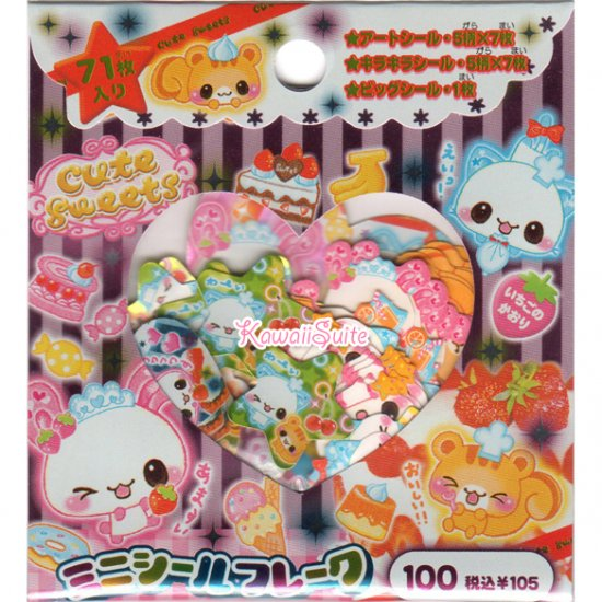CRUX Cute Sweets Sticker Sack - Desserts Stickers Sacks Kawaii