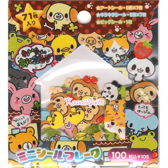 CRUX Funny Friends Sticker Sack - Stickers Sacks Kawaii