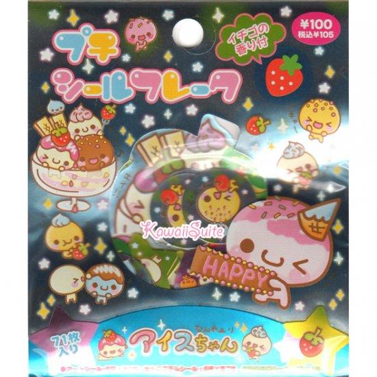 Kamio Japan Happy Ice Cream Sticker Sack - Stickers Sacks Kawaii
