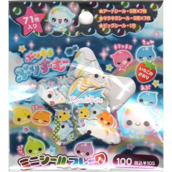 CRUX Colorful Cute Drops Sticker Sack - Stickers Sacks Kawaii