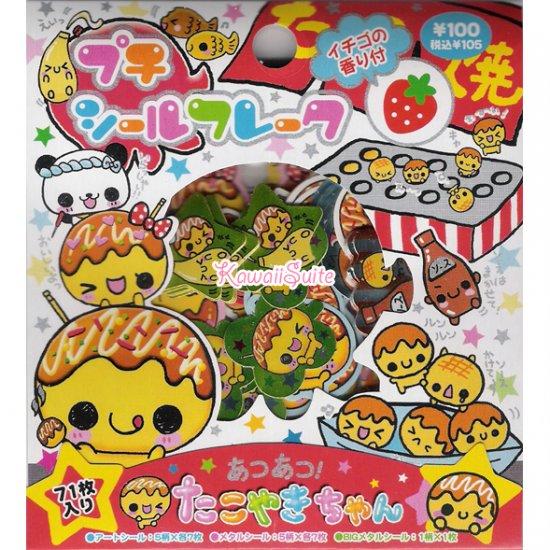 Kamio Japan Takoyaki Sticker Sack - Stickers Sacks Kawaii