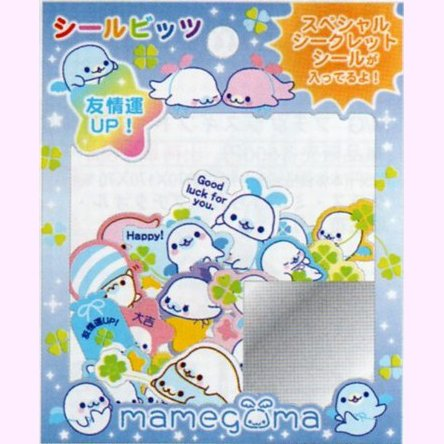 San-X Mamegoma Little Seals 80pc Sticker Sack - Stickers Sacks Kawaii
