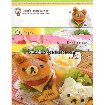 Kamio Japan *Bear's Hamburger* Letter Set Kawaii Bears Food Fries Burgers