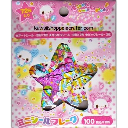CRUX Little Twin Melody Bunnies Sticker Sack Kawaii Stickers
