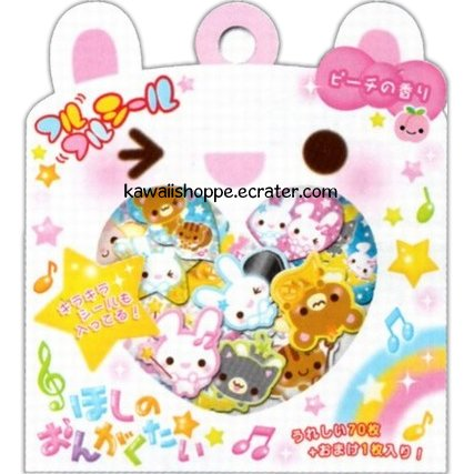 Q-lia Animal Mix Sticker Sack Kawaii Stickers