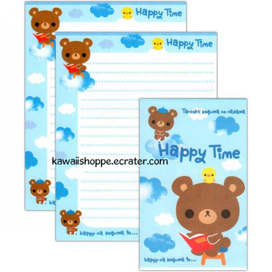 Happy Time Letter Set Kawaii