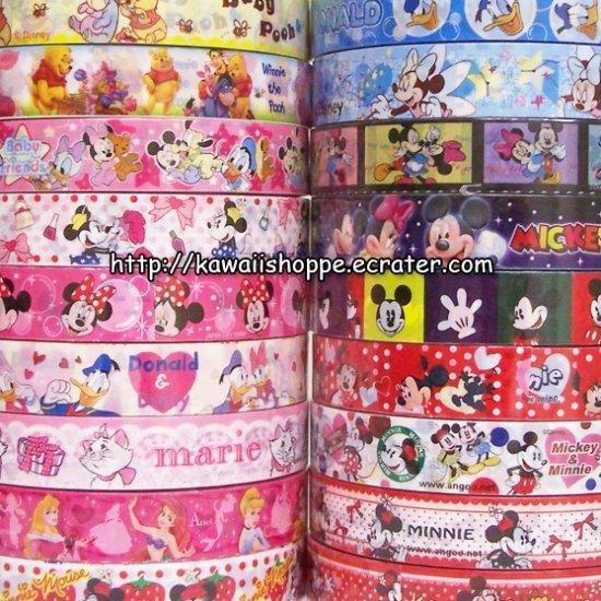 Wholesale Disney Deco Tapes - 18 Medium Sized Rolls Winnie The Pooh Marie Cat