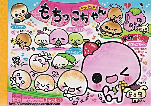 Kamio Japan Mochi Memo Pad Kawaii Stationery Japanese Foods