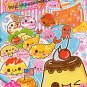 CRUX Lunch Bento Foods Loose Memo Sheets #002 Kawaii