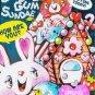 Q-lia Bubble Gum Sundae Loose Memo Sheets #051 Kawaii