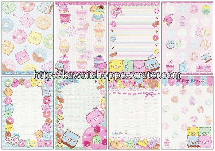 San-X Donut Loose Memo Sheets #059 Kawaii