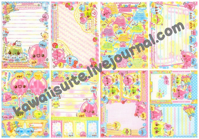 CRUX Pururin Jelly Loose Memo Sheets #067 Kawaii
