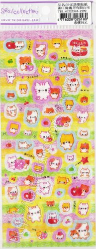 CRUX Sticker Sheet #SE003 - Kawaii Stickers Apples Cats