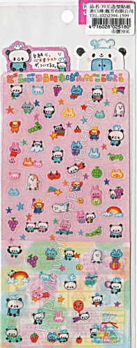 Kamio Japan Panda Sticker Sheet - Kawaii Stickers Bear Bunny