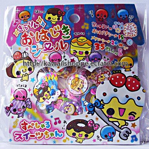 Pool Cool Sweet Desserts PVC Sticker Sack Kawaii Stickers Bunny Bear Squirrel