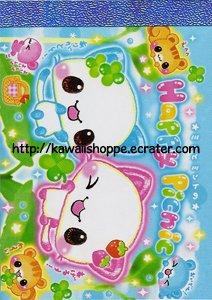 Kamio Japan Happy Picnic Mini Memo Pad - Kawaii