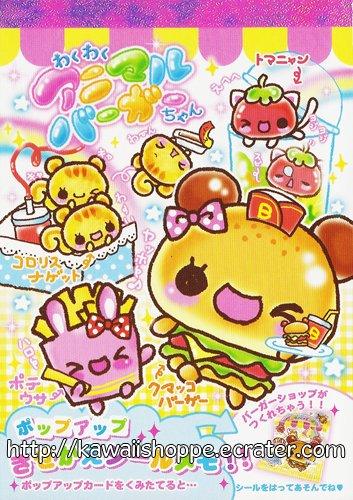 Kamio Japan Panda Burger Kawaii Bears Hamburgers Fast Foods Fries