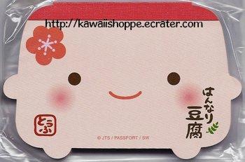 Q-lia Pink Hannari Tofu Die-Cut Mini Memo Pad Kawaii Cute