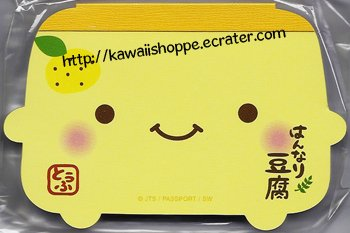Q-lia Yellow Hannari Tofu Die-Cut Mini Memo Pad Kawaii Cute