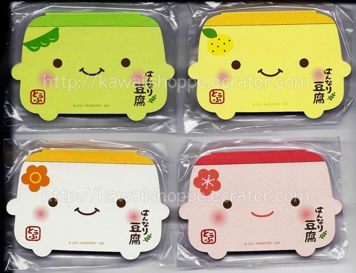 All 4 Q-lia Hannari Tofu Die-Cut Mini Memo Pads Kawaii White Yellow Pink Green