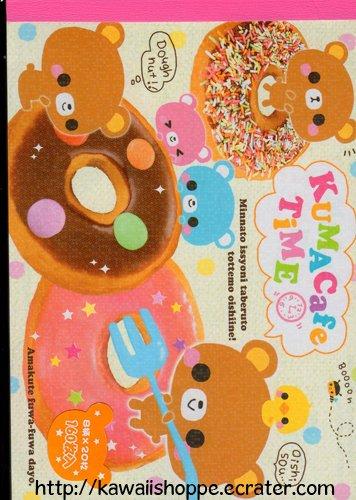 CRUX Kuma Cafe Time Memo Pad Kawaii Doughnuts Donuts Bears