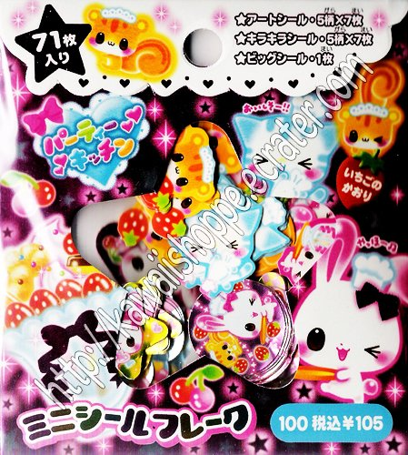 Kamio Japan Animal Parfait Sticker Sack Kawaii Stickers Sacks Ice Cream Sweets Desserts