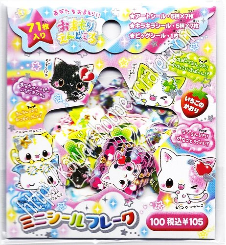 CRUX Rainbow Kitties Sticker Sack Kawaii