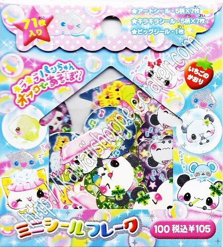 CRUX Bubble Animals Sticker Sack Kawaii
