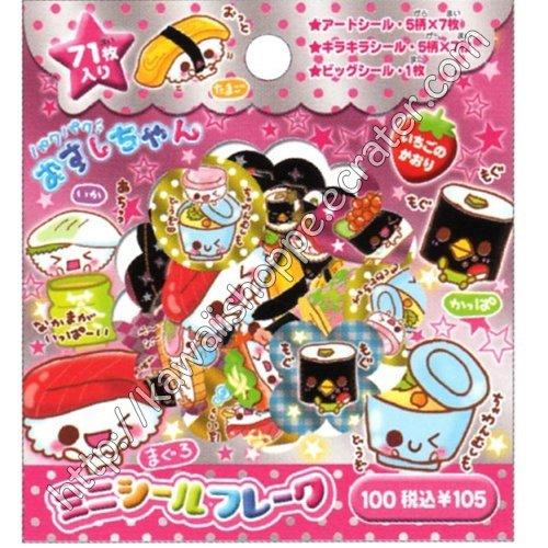 CRUX Sushi Foods Sticker Sack Kawaii Japanese Rice Ramen Bowl