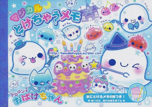 CRUX White Ghost Memo Pad kawaii Desserts Cakes Candles Music Halloween Haunted House