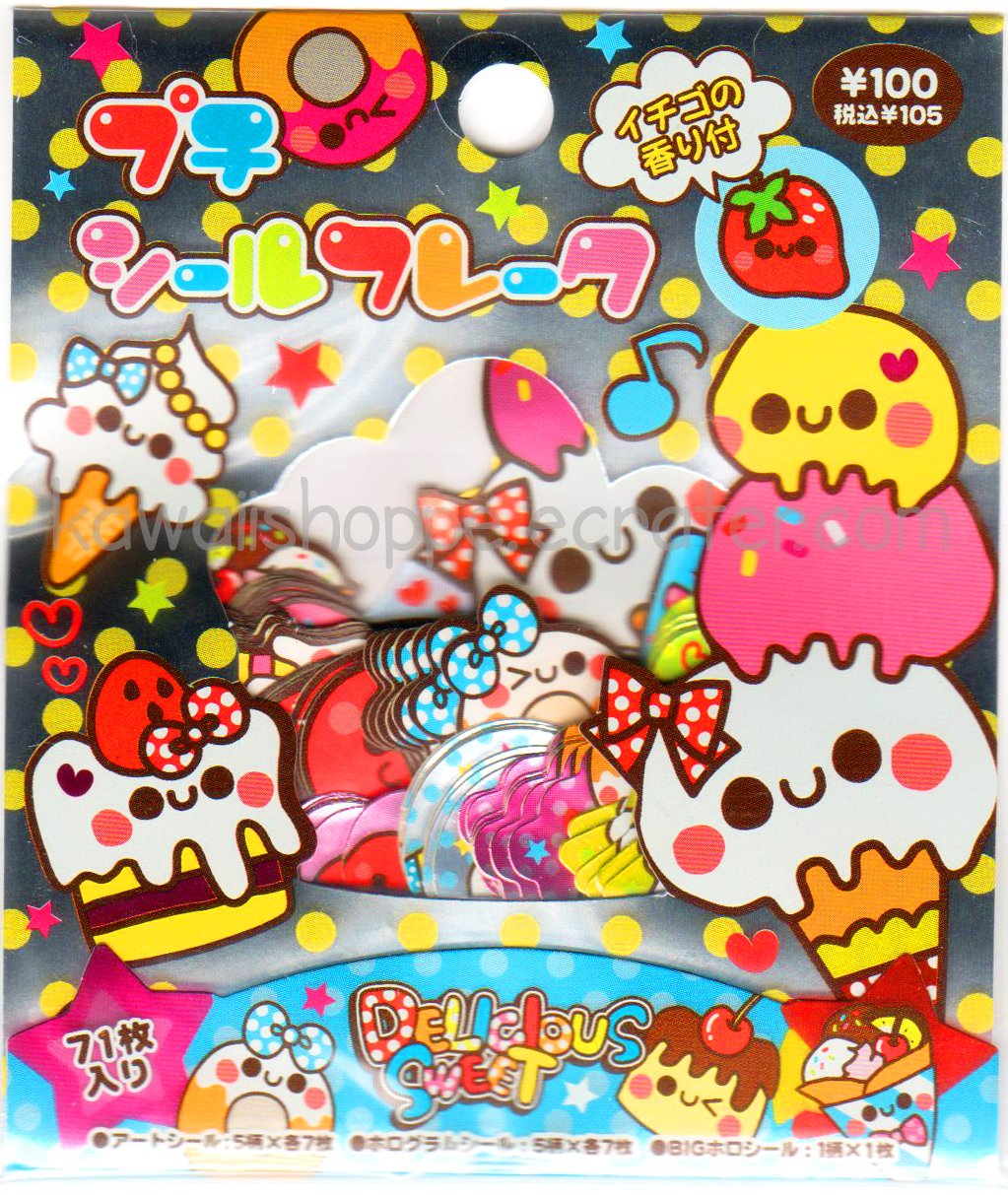 Kamio Japan Delicious Sweets Sticker Sack - RARE! Hard to find! Ice Cream Desserts Stickers Kawaii