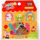 Mind Wave Lucky Animal Bunny Frog Bear Pig Sticker Sack Kawaii Stickers