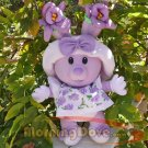 "Tea Bunnies and Me HUGS N FLOWERS Candy Violet 14"" Plush Doll"