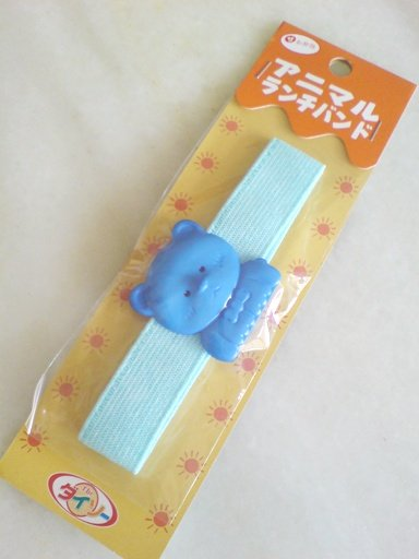 Blue Bear Bento Belt